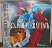 Char counter attack on laserdisc