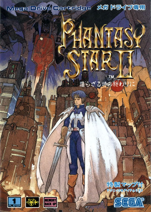 Phantasy star 2 Box art got the first Megaman treatment in North America.  The Japanese version feel so much more dark than epic, a better reflection of the in-game content.